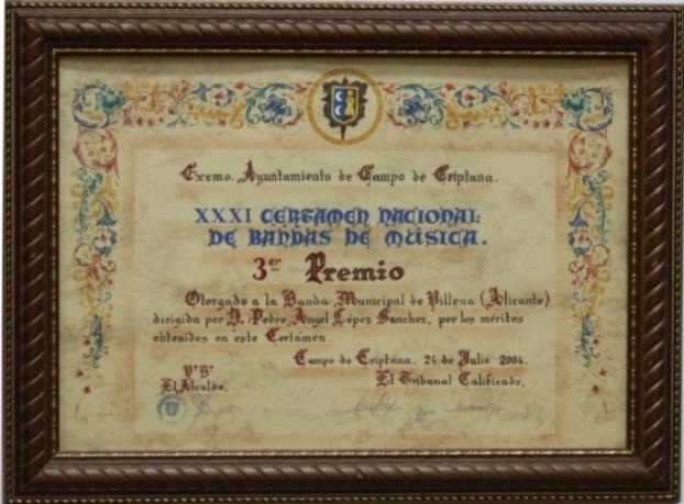 Diploma 3er Premio Campo de Criptana